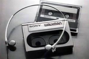 R.I.P. – Walkman (1978-2010)