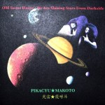 pikacyu-makoto-om-sweet-home-we-are-shining-stars-from-darkside-riot-season