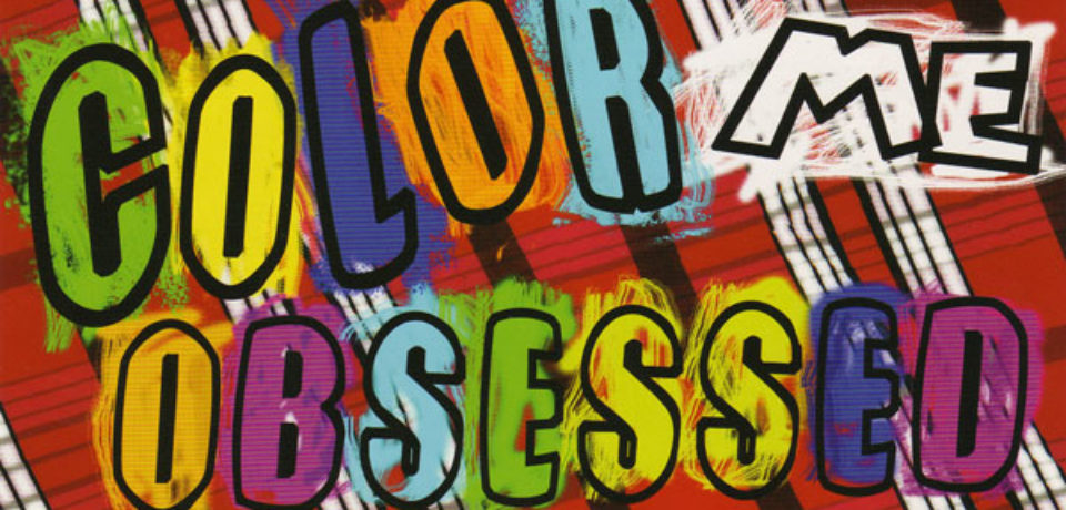Event / Movie Review – Color Me Obsessed (Brattle Theater)
