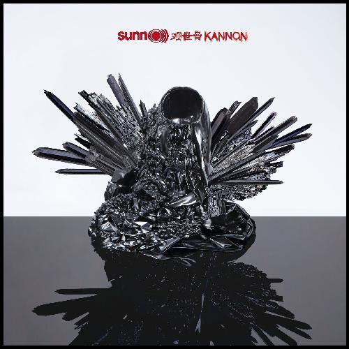Sunn O))) – Kannon