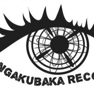 Ongakubaka Records
